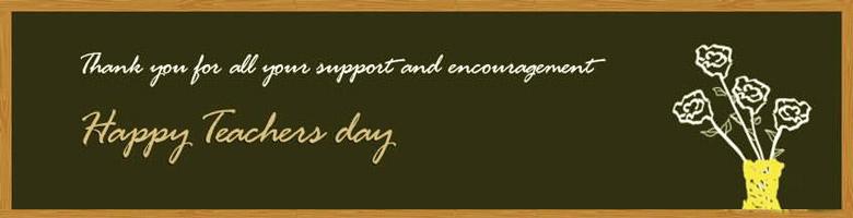 تبریک روز معلم به «معلم ما» (لحظهها)