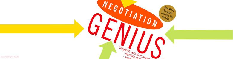 negotiation genius book جلد کتاب نبوغ مذاکره - عقلایی نبودن