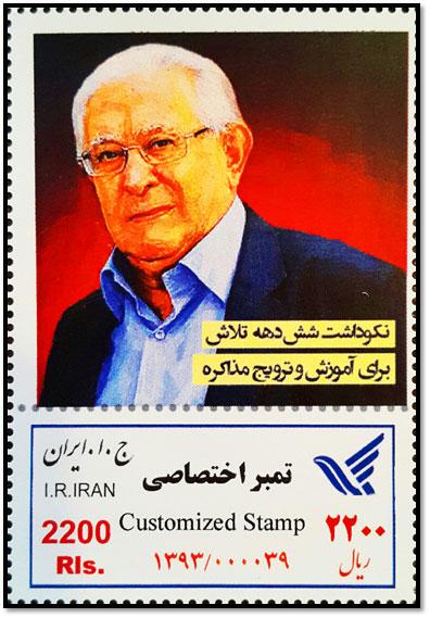 دکتر مسعود حیدری