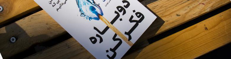 معرفی کتاب «دوباره فکر کن» در اسکایپ